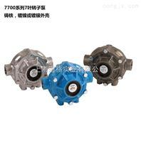 美国HYPRO 7700系列7叶转子泵