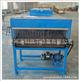 厂家定制金属件烘干机 小型带式干燥设备