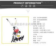 308F台湾日农牌小型松土机