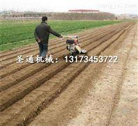 果园高转速耕作机 沟施肥排灌开沟机