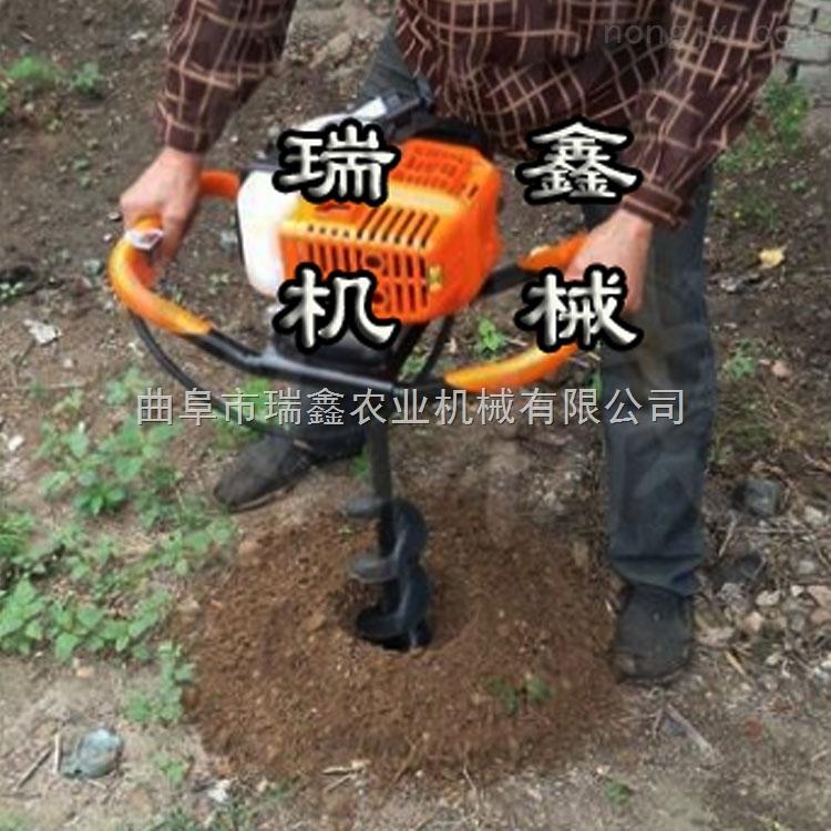 大棚埋樁打洞機樹苗挖坑機螺旋打坑機