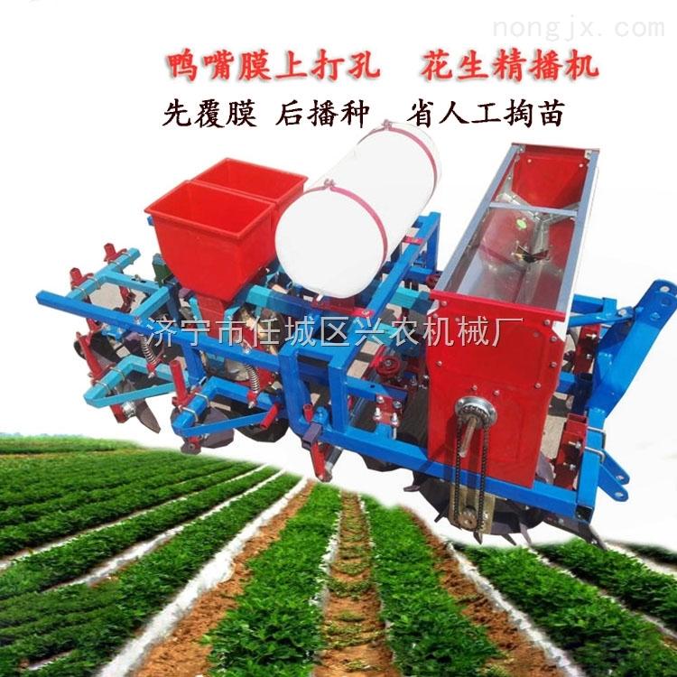 四轮玉米覆膜播种机地瓜播种覆膜机