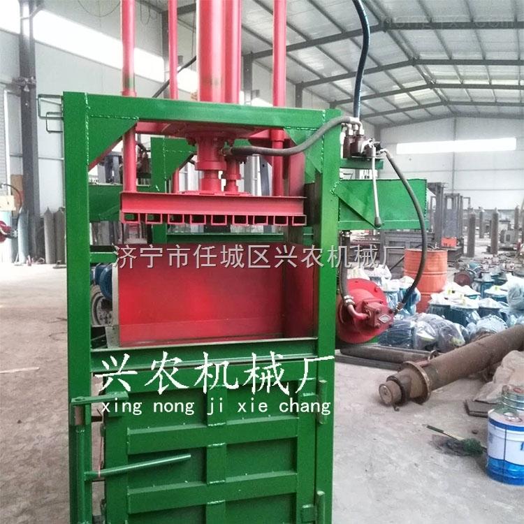 新疆棉花压块机 废报纸液压打包机规格