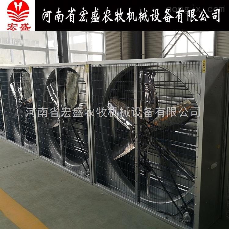 厂家直销1.4*1.4推拉式风机 鸡舍降温设备