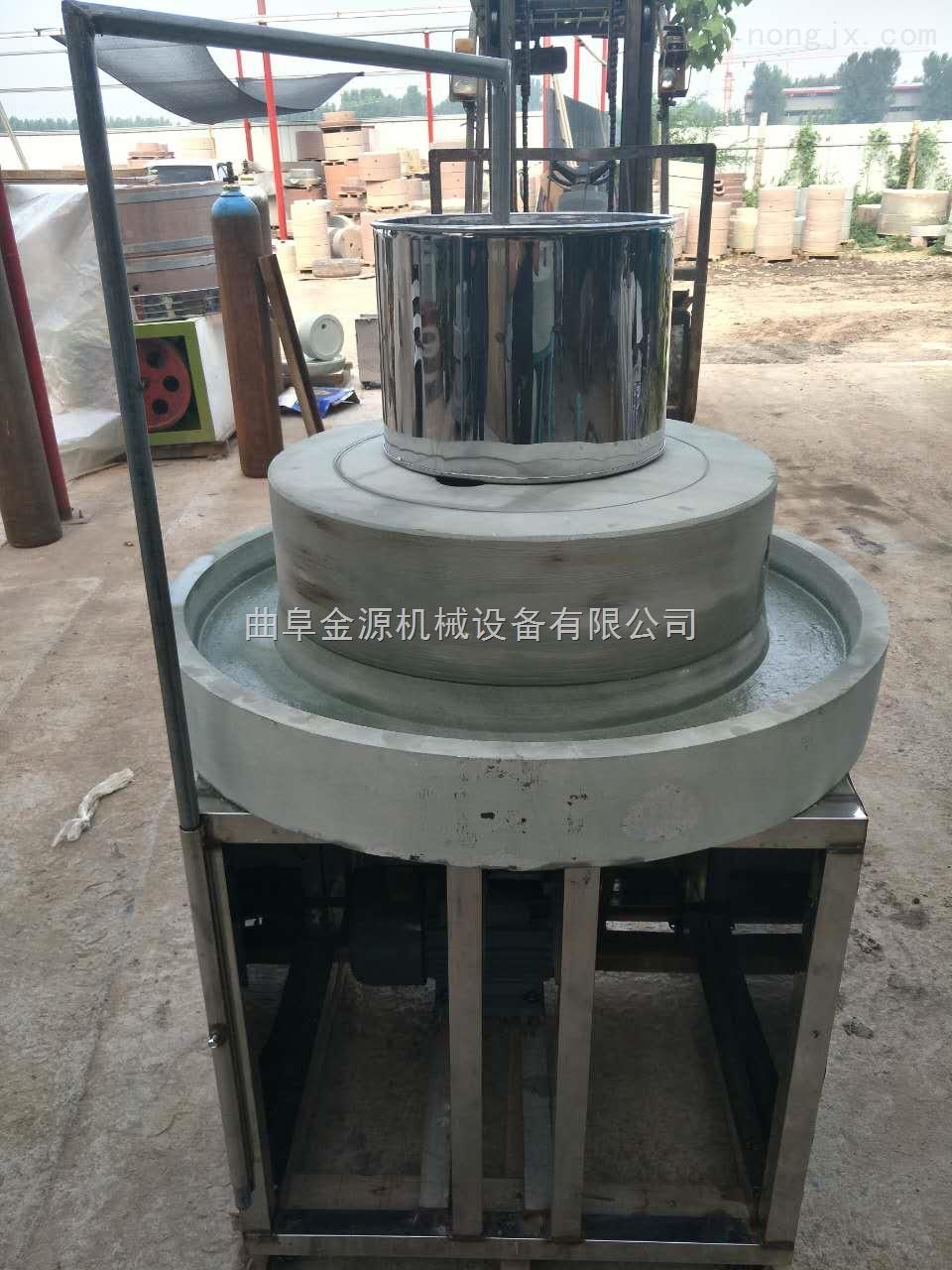 小型电动石磨机 大豆黄豆磨浆机图片