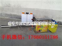 新型脉冲水雾机 单管弥雾机 农用植保打药机