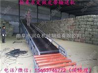 装卸车皮带机 升降皮带输送机 流水线传送带