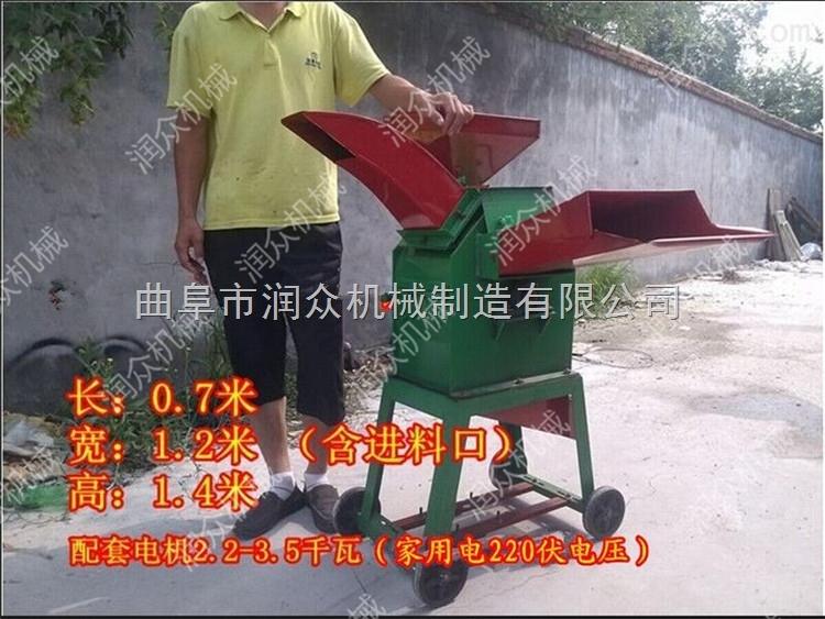 稻草秸秆粉碎机 玉米秸秆铡草机 高效揉草机