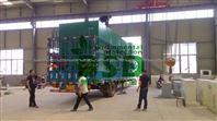 漯河养猪场污水处理设备供应厂家