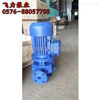 管道离心泵32-125工业管道增压泵