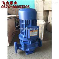 管道离心泵价格32-160A家庭管道增压泵