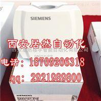 西门子温度压力传感器qae2174/2164/2121