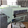 链板烘干机 热风带式干燥机 适合多种物料