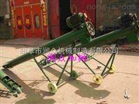 锰钢螺旋提升机 钢管提粮机 粗管送料机