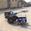 rxjx-8山地专用耕田机 优质大马力手扶拖拉机