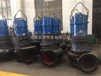 400QHB-40型轴流潜水电泵专卖