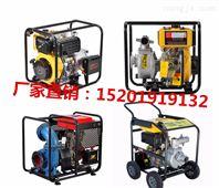 YT20DP型号柴油水泵