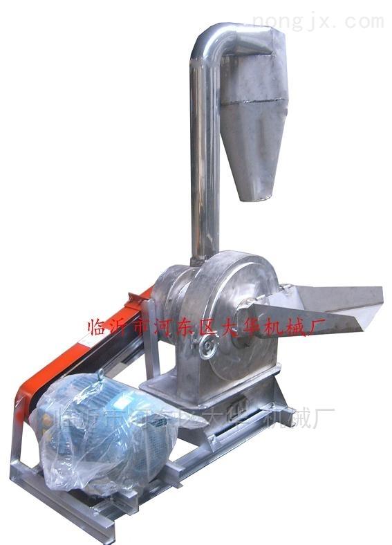 大华不锈钢食盐粉碎机适用性强