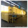 厂家直销型煤烘干机  大型烘干设备