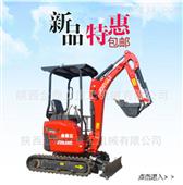 全进口18U小型挖掘机
