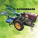rxjx-8农用手扶耕地机 现货销售手扶拖拉机