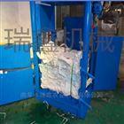 厂家直销牧草秸秆压缩机 易拉罐液压打包机