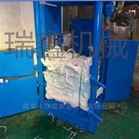 废纸废草料打捆机 塑料薄膜液压打包机