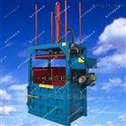 生活垃圾压缩打包机 废金属液压压缩机
