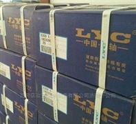 日照销售LYC轴承直线运动轴承LB16-AJA