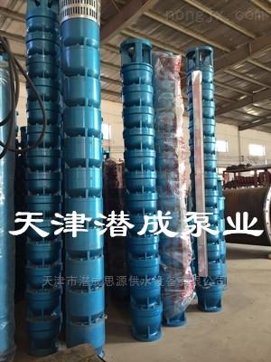 大功率深井潜水泵|140kw潜水深井泵多少钱