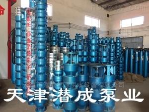 地热用潜水深井泵-天津井用热水泵品牌