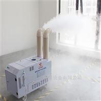 仓库专用烟叶加湿器 烟叶分拣回潮机