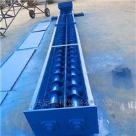 螺旋提升机固定型ljy5