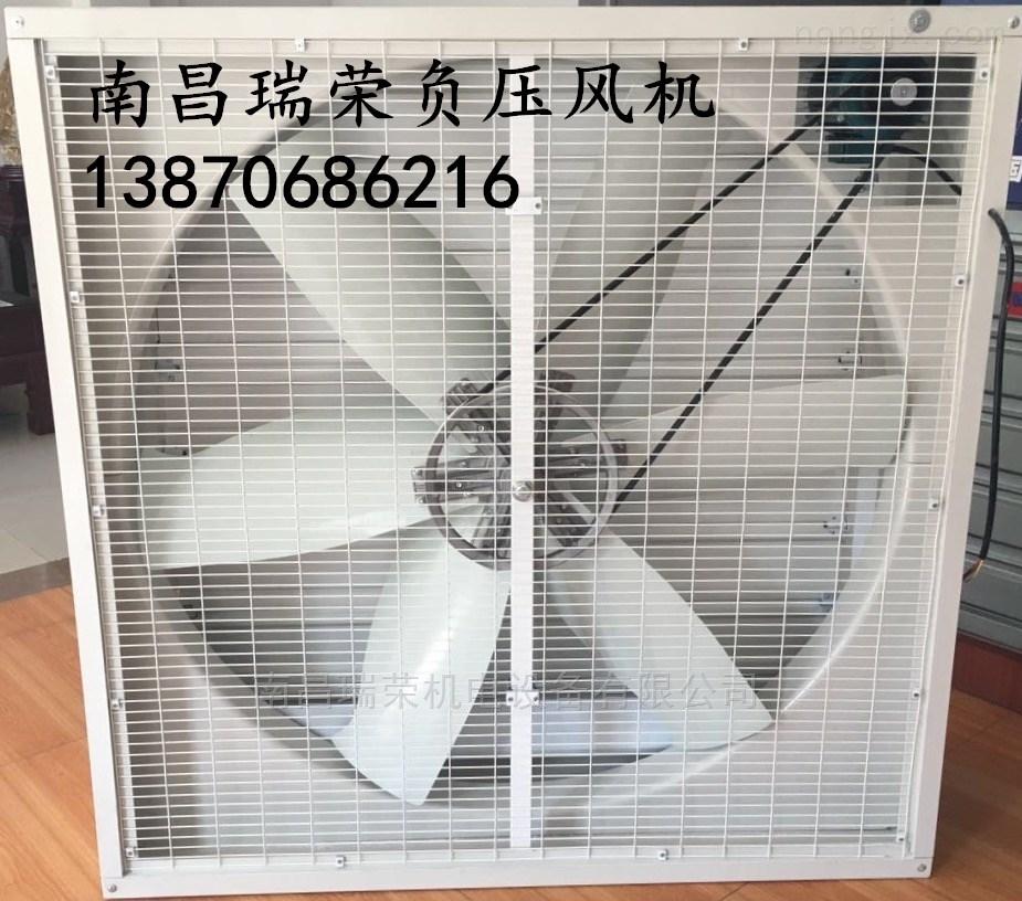现代化养殖使用玻璃钢负压风机通风是关键