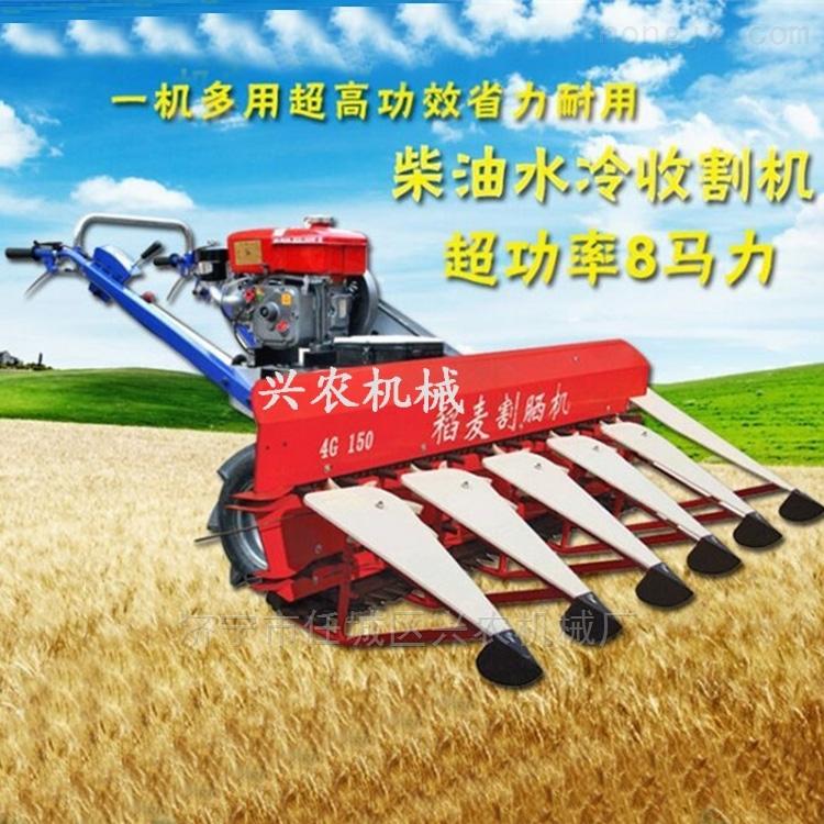 1.5米皇竹草小型麦稻割晒机 大马力收割机