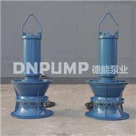 新区泵站潜水轴流泵