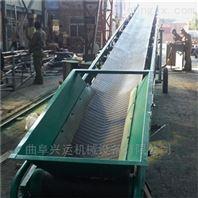 行业出色升降皮带输送机制造厂家y1