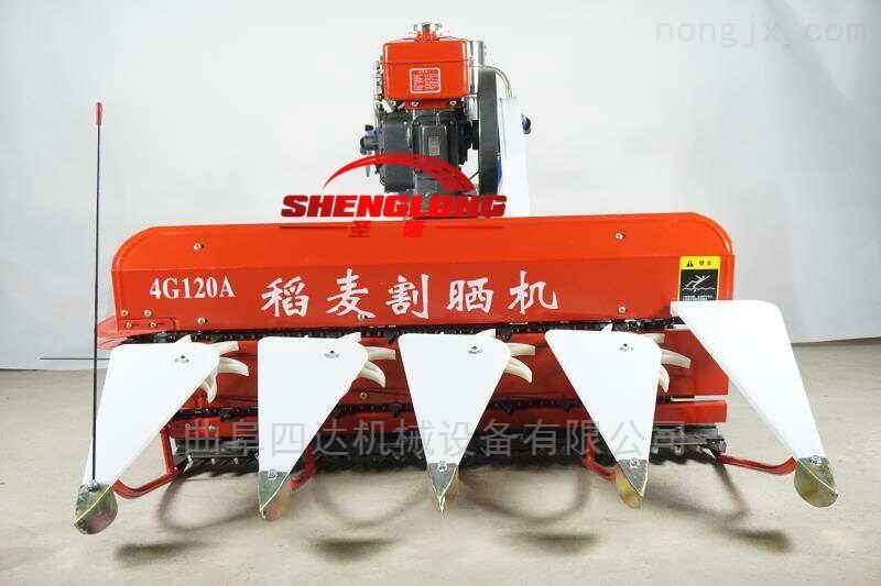 自走式割曬機 稻草收割打捆機專業制造