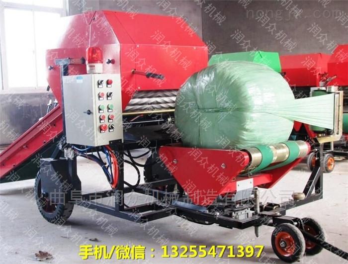 玉米秸稈揉絲打捆機 鮮草青貯打包機價格