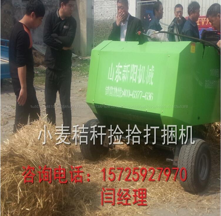 牵引式小麦秸秆打捆机视频