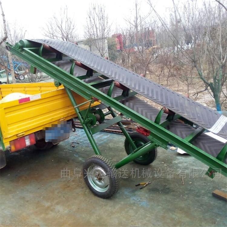 装车带式运输机专业生产 现货直销