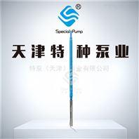 QJG高扬程潜油电泵