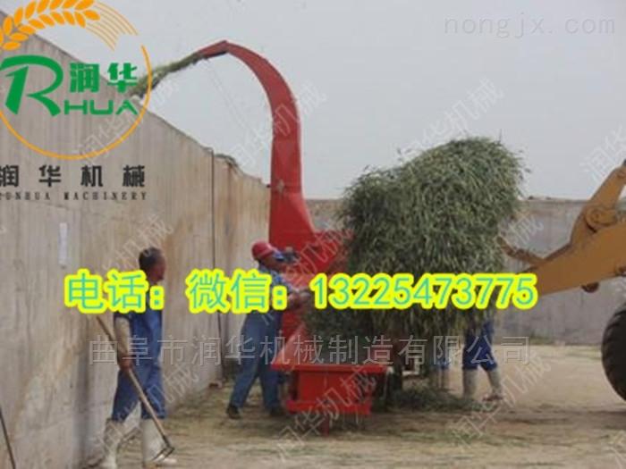 多功能高效干湿饲料粉碎机 铡草揉丝机图片