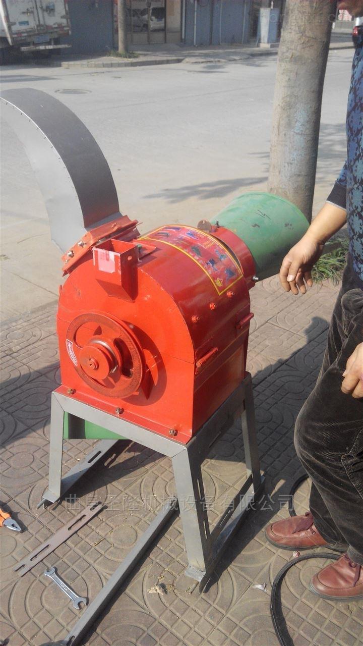 花生秧地瓜秧玉米秸饲料粉碎机 秸秆切碎机