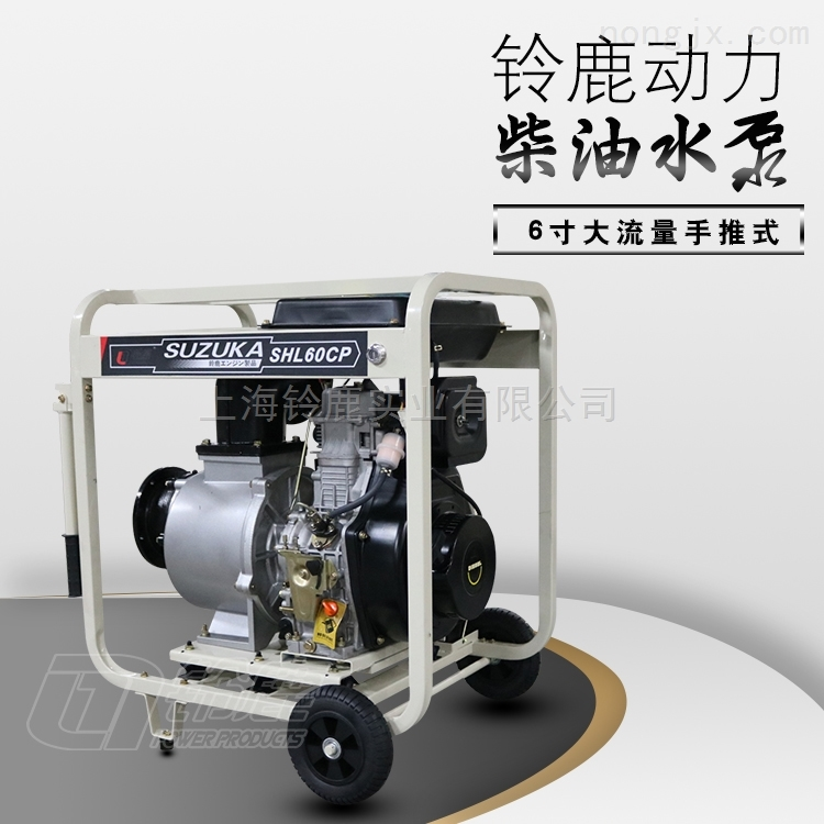 安徽铜陵移动式6寸柴油机铸铝混流泵