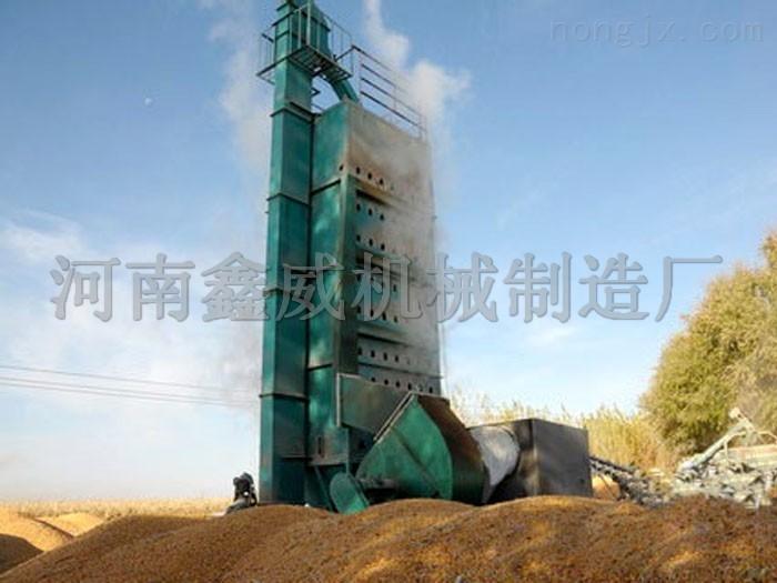 内蒙古稻谷烘干机企业使用效果好质量保证