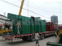 贵州水稻烘干塔价格具备超高持久稳定性