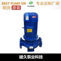 管道泵(十大品牌)ISG型