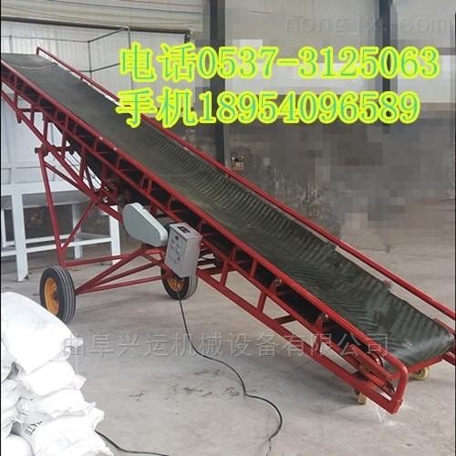 DY-500 600 650-定做伸缩输送机 装卸车输送带厂家 徐