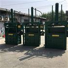 JX-DB佳鑫液压油桶压扁机 30吨半自动吨袋打包机